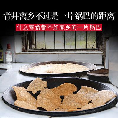 锅巴散装手工袋装小米糯米麻辣好吃的休闲零食小吃批发无糖食品