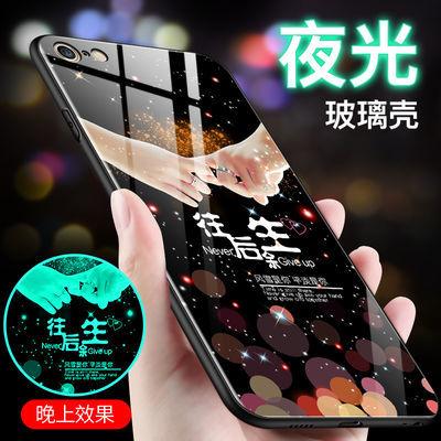 苹果6手机壳夜光苹果6plus玻璃壳iPhone6s保护壳苹果6splus全包女
