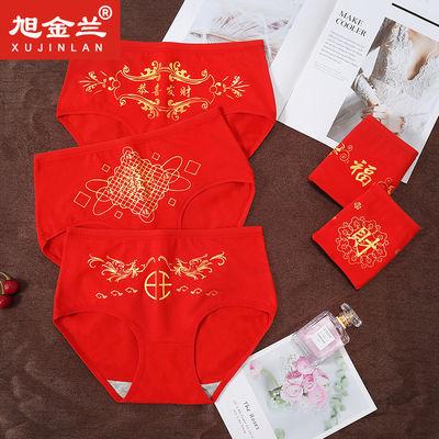 【旭金兰】95%纯棉女士本命年高腰收腹内裤中腰大红色三角裤大码