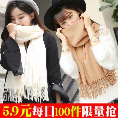 纯白色围巾学生女披肩两用少女秋冬天长款加厚毛线韩版大红色围脖