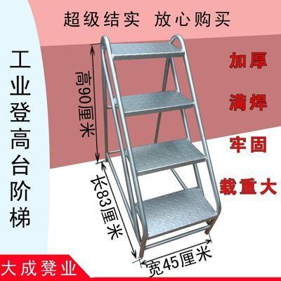 移动货梯台阶梯踏步梯两三步梯高凳子铁凳子登高重工工业踏台楼梯