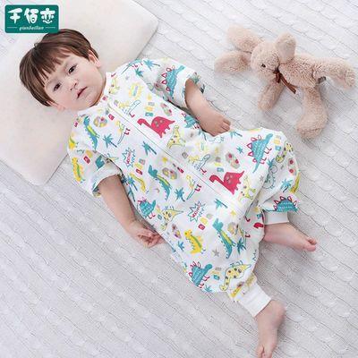 婴儿睡袋前六后四纱布春秋薄款纯棉纱布防踢被幼儿宝宝儿童可拆袖