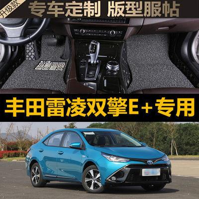 用于19/2019款广汽丰田雷凌双擎E+专用全大包围汽车脚垫插电混合