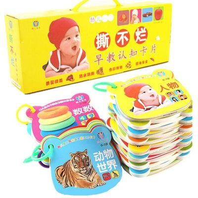 认知卡片幼儿童识字拼音学习宝宝启蒙撕不烂看图早教英语数字动物