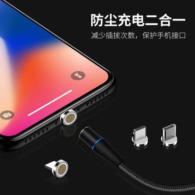 磁吸数据线快充3a磁铁充电线强磁力式车载苹果x安卓typec手机viv
