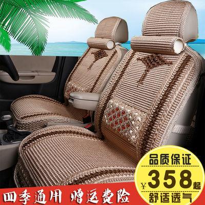 四季坐垫套长城哈弗h6M4哈佛H2SH7H5H3H1新专用汽车座套全包座垫