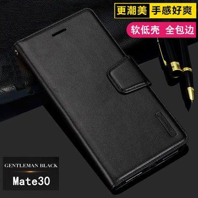 华为mate30手机壳真皮翻盖mate30 pro 5G保护套全包Mate30pro皮套