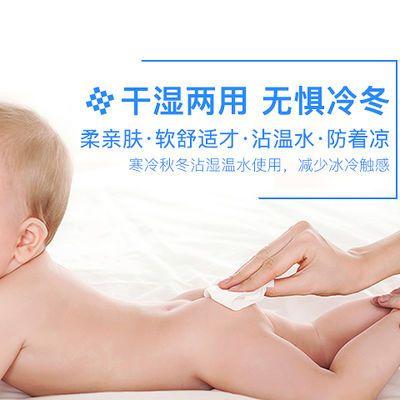 贝恩宝一次性婴儿纱布毛巾洗脸巾宝宝口腔清洁纱布口水巾干湿两用