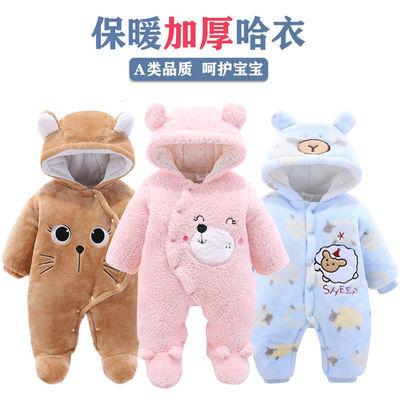 保暖加绒连体衣婴儿冬装衣服6到12个月0女宝宝秋季男3夹棉厚外出
