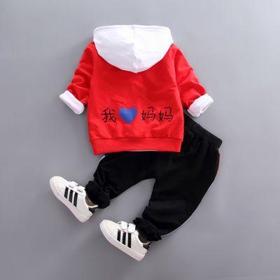 儿童装1-5岁男童春秋装三件套装3周岁宝宝秋装运动小孩洋气衣服潮