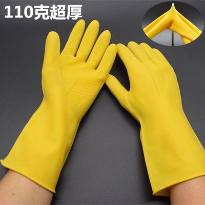 1双3双5双牛筋乳胶厚劳保耐用耐磨防水洗碗家务塑胶胶皮橡胶手套