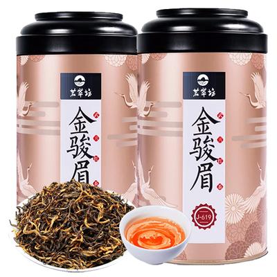 特级金骏眉红茶蜜香型暖胃红茶正山小种茶叶浓香型罐装礼盒装500g