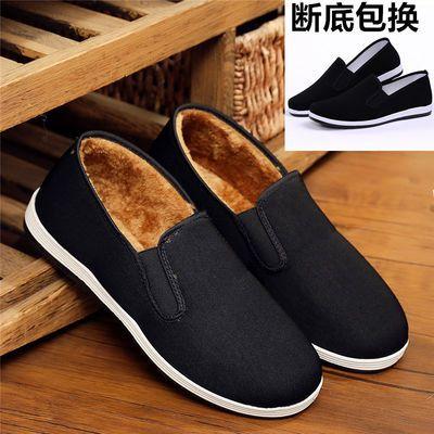 中老年男鞋加绒薄棉老北京布鞋布瑞京二棉鞋防滑轻便爸爸鞋大码48