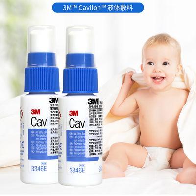 3M美国Cavilon液体敷料3346E医用皮肤护理造口保护膜喷雾3m3346e