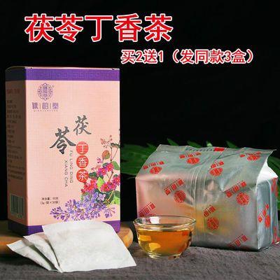 【买2送1】谯韵堂茯苓丁香茶 90g/30小包 盒装袋泡茶送家人送朋友