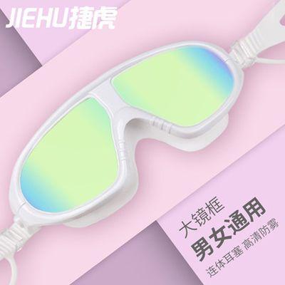 游泳眼镜高清防雾近视泳镜女防水大框游泳镜男女士泳帽泳包套装备