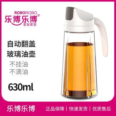 家用大小号油壶油瓶玻璃油罐大容量厨房用品带盖酱油瓶调料瓶