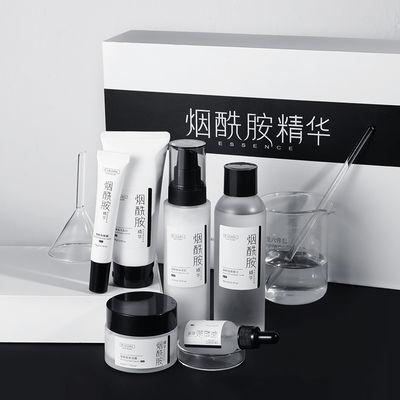 【官方正品】烟酰胺六件套护肤品补水保湿水乳套装化妆品学生女男