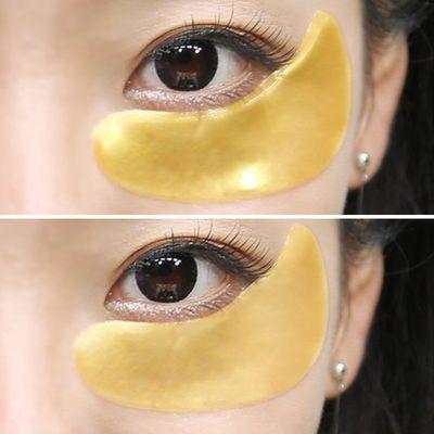 胶原蛋白黄金眼贴膜去除黑眼圈眼袋淡化皱纹细纹鱼尾纹眼霜眼膜贴