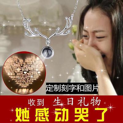 一鹿有你定制投影项链女抖音同款韩版网红锁骨链吊坠女生生日礼物