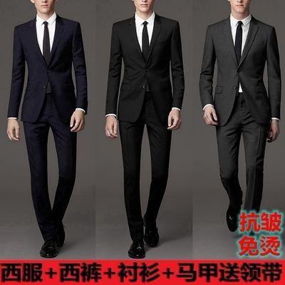 男士西服套装商务职业正装西装男士韩版修身学生西装结婚伴郎礼服