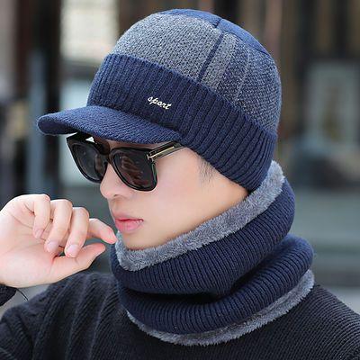 帽子男冬天加厚护耳套头帽防寒包头帽青年冬季棉帽保暖针织毛线帽