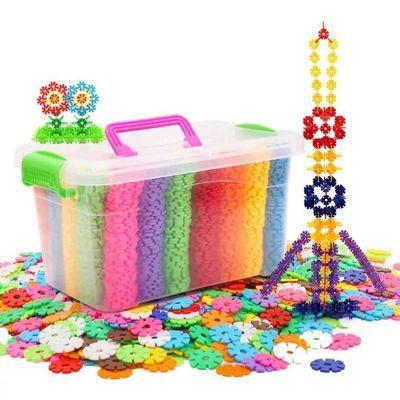 【买即送图册】雪花片大号组合收纳箱儿童益智拼插积木插片玩具
