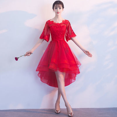 孕妇敬酒服新娘2019春款新款红色结婚长款中式中国风旗袍礼服裙女