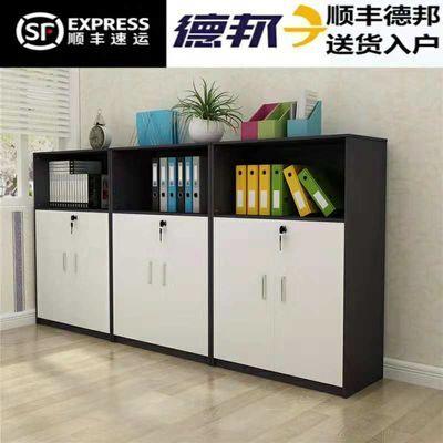 新款爆款办公家具文件柜矮柜木质资料柜收纳柜茶水柜带锁办公室柜