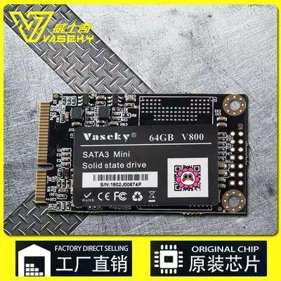 笔记本1.8寸MSATA3固态硬盘32G 60G 640G 120G 1280G 256G 512G主图