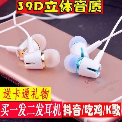 通用耳机OPPO华为vivo苹果小米入耳式高品质吃鸡游戏有线耳塞耳麦