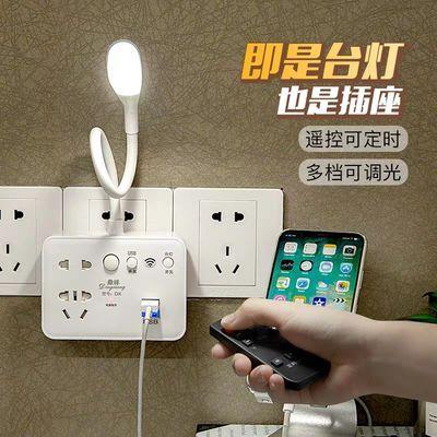 护眼LED卧室台灯床头灯宿舍开关遥控USB插座婴儿喂奶小夜灯转换器