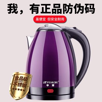 半球电热水壶开水壶保温304不锈钢热水壶家用自动断电电烧水壶