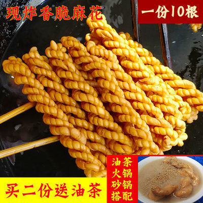 陕西特产小吃香脆麻花非稷山香脆咸味手工传统面零食10根1斤包邮
