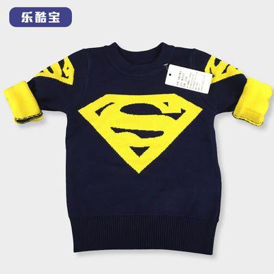 男童毛衣2019新款童装儿童套头加厚秋冬装韩版针织衫打底衫