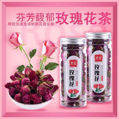 玫瑰花茶补气血玫瑰花茶美容养颜美白花草茶干玫瑰花茶叶50克罐装