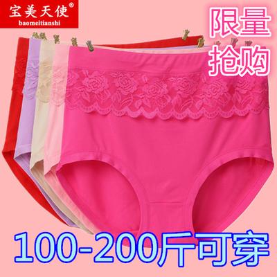 高质量5条装加肥大码高腰蕾丝抗菌竹炭纤维舒适塑形收腹女士内裤3