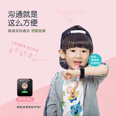 【下单赠话费】电话手表儿童女男童防水多功能小学生智能手表公主