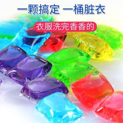 10-40颗洗衣凝珠香味持久网红香珠去污杀菌神器浓缩洗衣球批发