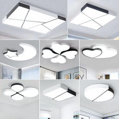 led灯具客厅灯个性创意现代简约吸顶灯北欧几何卧室灯黑白配套餐