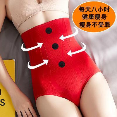 【快瘦十六斤】燃脂瘦身收内裤女高腰美体塑身提臂束缚产后女内裤