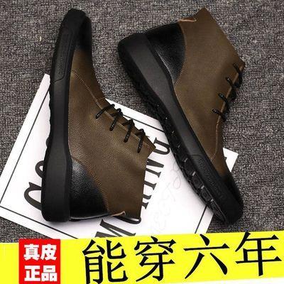 新款爆款【真牛皮】马丁靴男真皮秋季男靴加绒男士棉鞋皮鞋休闲鞋