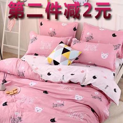 单人床上下铺学生宿舍三件套多尺寸双人床单款粉色卡通四件套