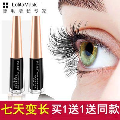 睫毛滋养液又称睫毛增长液。专柜价格128元,超级优惠,我们只卖19.8元~~~三支一疗程,一个疗程至少长长9mm~~~~~~~~~~有了长睫毛,眼睛更有神,更清澈,更加黑白分明~~~~~~~~~~~~~,可以用在睫毛、眉毛、鬓角、发际线效果一样帮帮哒~~~~~~~~~~~~~~~【温馨提醒】建议开团后把链接分享到朋友圈,微薄,空间等,以便及时成团,早日给您动人性感闪亮的长睫毛!!