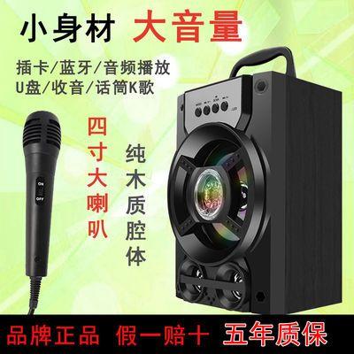 无线蓝牙音箱大音量k歌低音炮家用电脑小音响户外广场便携u盘音箱