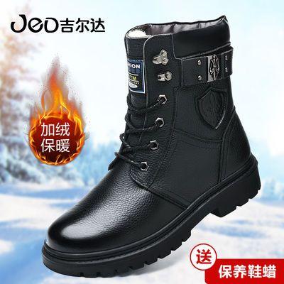 【头层牛皮】吉尔达马丁靴男潮真皮韩版冬季男士加绒加厚高帮棉鞋