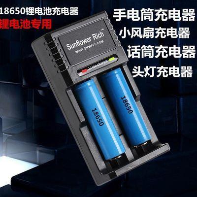 热卖18650电池充电器12线水平仪绿光大容量四槽26650电筒充电盒