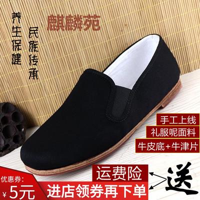 老北京布鞋低帮传统春秋中国风牛皮底礼服呢中老年防滑透气男单鞋