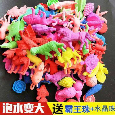 泡大膨胀动物玩具水精灵海绵宝宝吸水珠水晶宝宝水晶灵海洋生物球
