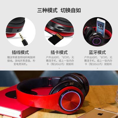 发光新品蓝牙耳机头戴式无线插卡大耳罩吃鸡苹果安卓电脑手机通用